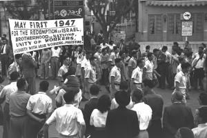 Un 1er mai sioniste socialiste à Tel-Aviv, en 1947