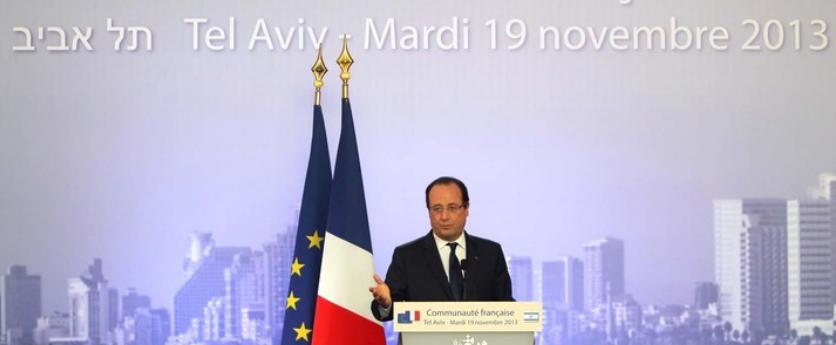 Hollande Tel-Aviv